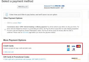 Amazon-japan-kreditkarteninformationen
