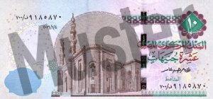 10 Ägyptische Pfund (Banknoten, Geldscheine) - Vorderseite