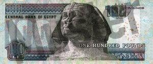 100 Ägyptische Pfund (Banknoten, Geldscheine) - Rückseite
