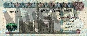 100 Ägyptische Pfund (Banknoten, Geldscheine) - Vorderseite