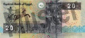 20 Ägyptische Pfund (Banknoten, Geldscheine) - Rückseite