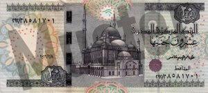 20 Ägyptische Pfund (Banknoten, Geldscheine) - Vorderseite