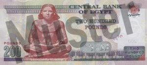 200 Ägyptische Pfund (Banknoten, Geldscheine) - Rückseite