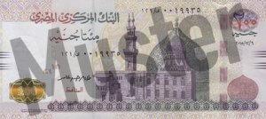 200 Ägyptische Pfund (Banknoten, Geldscheine) - Vorderseite
