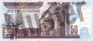50 Ägyptische Pfund (Banknoten, Geldscheine) - Rückseite