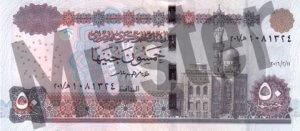 50 Ägyptische Pfund (Banknoten, Geldscheine) - Vorderseite