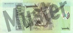 1 brasilianischer Real (Rückseite)