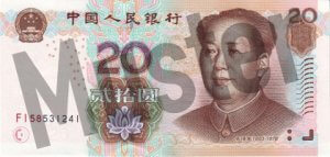 Vorne/Vorderseite Banknote/Geldschein chinesischer yuan 20