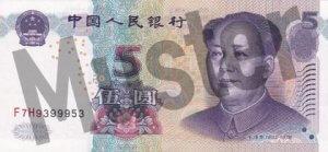 Vorne/Vorderseite Banknote/Geldschein chinesischer yuan 5