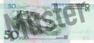 Hinten/Hinterseite Banknote/Geldschein chinesischer yuan 50