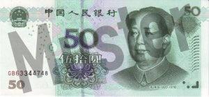 Vorne/Vorderseite Banknote/Geldschein chinesischer yuan 50