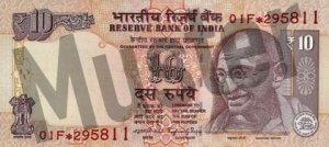 10 indische Rupien (Vorderseite)