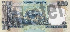 100 indische Rupien (Rückseite)