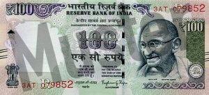 100 indische Rupien (Vorderseite)