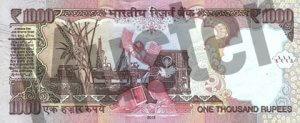 1000 indische Rupien (Rückseite)