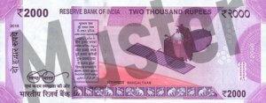 2000 indische Rupien (Rückseite)