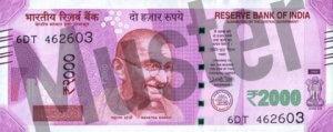 2000 indische Rupien (Vorderseite)