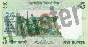 5 indische Rupien (Rückseite)