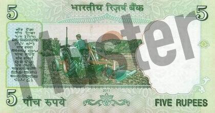 So nehmen Sie Geld von Cryptocurcy in Indien ab