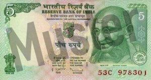 5 indische Rupien (Vorderseite)
