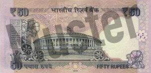 50 indische Rupien (Rückseite)
