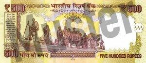 500 indische Rupien (Rückseite)
