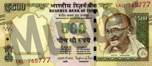 500 indische Rupien (Vorderseite)