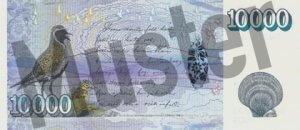10.000 Isländische Kronen (Rückseite)