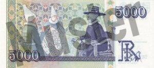 5.000 Isländische Kronen (Rückseite)