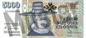 5.000 Isländische Kronen (Vorderseite)