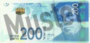200 Schekel (Vorderseite)