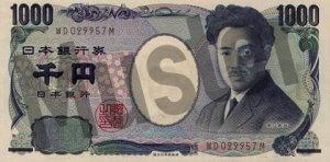 1000 Yen (Vorderseite)