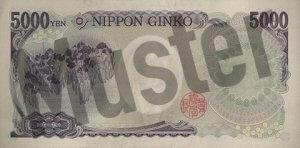 5000 Yen (Rückseite)
