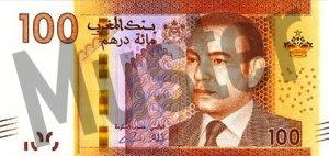 100 Marokkanische Dirham (Vorderseite)