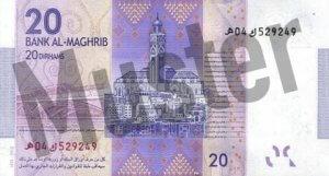 20 Marokkanische Dirham (Rückseite)