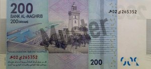 200 Marokkanische Dirham (Rückseite)