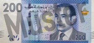 200 Marokkanische Dirham (Vorderseite)
