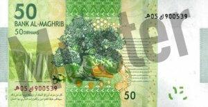 50 Marokkanische Dirham (Rückseite)