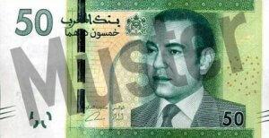 50 Marokkanische Dirham (Vorderseite)