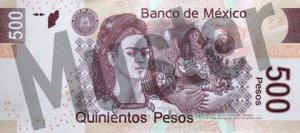 500 mexikanische Pesos (MXN) - Banknote / Geldschein - Hinten / Rückseite