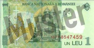 1 rumänischer Leu (RON) - Banknote /Geldschein - Hinten / Rückseite