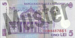 5 rumänischer Leu (RON) - Banknote /Geldschein - Hinten / Rückseite