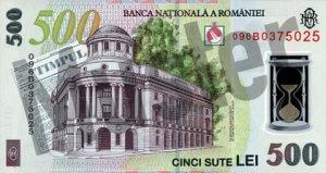 500 rumänischer Leu (RON) - Banknote /Geldschein - Hinten / Rückseite