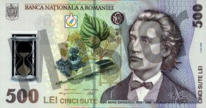 500 rumänischer Leu (RON) - Banknote /Geldschein - Vorne / Vorderseite