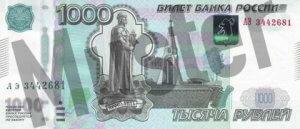 Russland Vorne/Vorderseite Geldschein/Banknote Rubel 1000