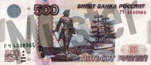 Russland Vorne/Vorderseite Geldschein/Banknote Rubel 500