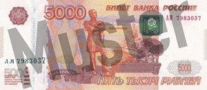 Russland Vorne/Vorderseite Geldschein/Banknote Rubel 5000