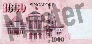 1000 Singapur-Dollar (Rückseite)
