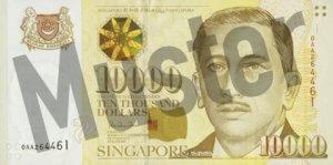 10.000 Singapur-Dollar (Vorderseite)