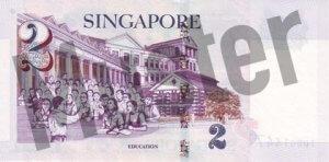 2 Singapur-Dollar (Rückseite)